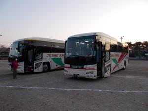 Dscn0620